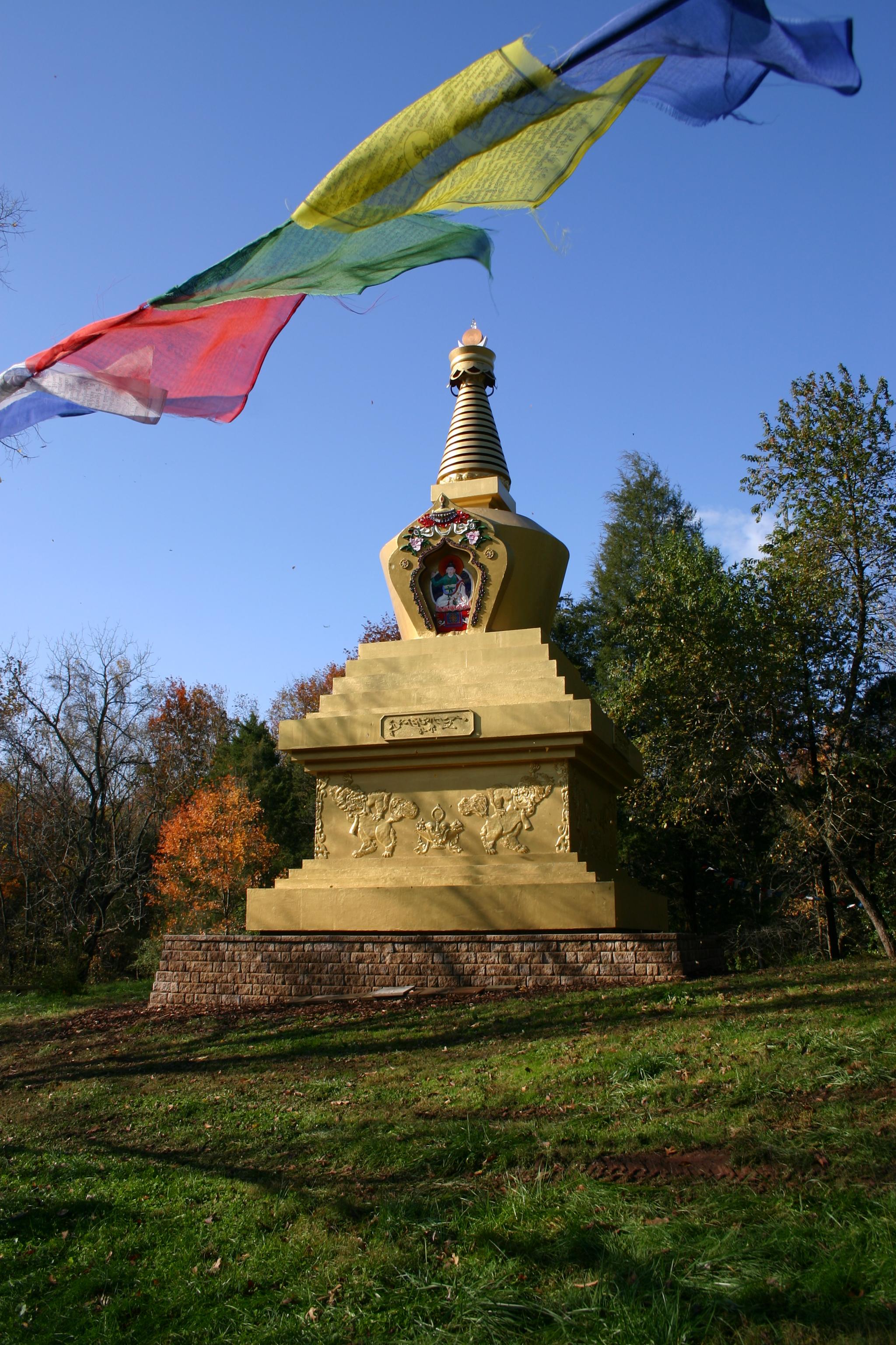Migyur Dorje Stupa KPC-MD