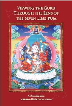 Viewing the Guru Through the Lens of The 7 Limb Puja